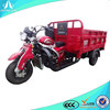 2015 China truck cargo tricycle 3 wheel motorcycle