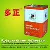 polyurethane adhesive (868HK)
