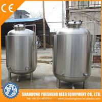 stainless steel mash tank/fermentation tank/beer fermenter