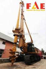 hydraulic bore pile equipment FAR75 driving machine drilling rig tool high accuracy