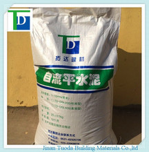 Hot! plant price super self level flooring portland cement for household flooring
