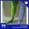Children Cotton Thicken Long Soccer Socks Team Socks for Kids/ Youth