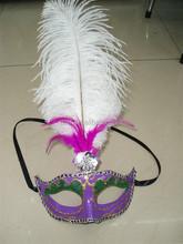 wholesale cheap brazilian carnival decoration mask decor MSK157