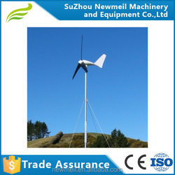Newmeil Ideal 100w 200w 300w 400w 12v 24v marine residential small wind generator