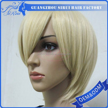 Wholesale dragon ball cosplay, final fantasy 13 oerba yun fang cosplay, japanese kanekalon fiber cosplay wig