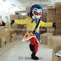 Advertising adult costume Lovely Goku Costume