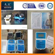 IC card intelligent prepaid pure water meter DN15mm--25mm