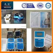 IC card prepaid pure water meter size:DN15mm--25mm