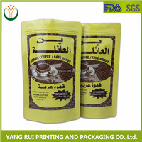 China online shop Hot-sale products Aluminum foil Coffee Bags with Zipper top