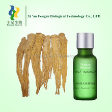 angelica root oil,manufacturer wholesale angelica root oil