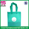 Print your company logo high quality nonwoven gift shopping bag