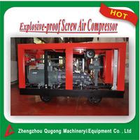 10m3/min 8bar Underground Coal Mine Explosion-proof Portable Screw Compressor / Anti-explosive Portable Screw Air Compress
