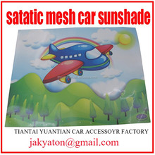side windows Static Car SunShade static cling sunshade car sun visor car sunshade