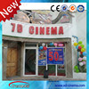 2015 hot sale 6 seats electric 7d cinema equipment fm radio home theater system