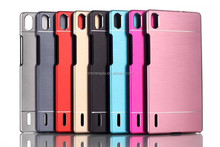 Free Sample 2015 brushed metal hard case for huawei ascend p7, for huawei ascend p7 back cover