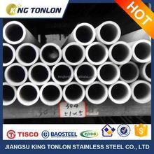 sus 304 stainless steel tube