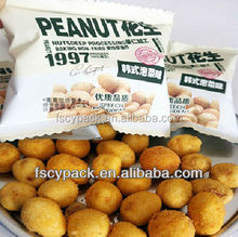 Automatic peanut packaging machineCYW-250D