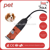 2015 Newest design easy cut cat grooming clippers