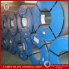 201 2b stainless steel coil for pipe