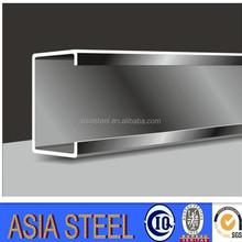 alibaba supplier Q235/Q345B Galvanized Steel U Channel Hot Dipped Galvanized U Steel