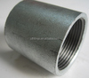 "1"" NPT Class 150 Galvanized Steel Merchant Pipe Coupling"