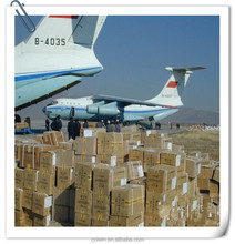 air shipping rates to LIVERPOOL/ Britain from shanghai/shenzhen/guangzhou/ningbo - skype:boingkatherine