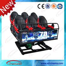 Arcade Shooting Game Machine/arcade video 5d 6d 7d xd cinema