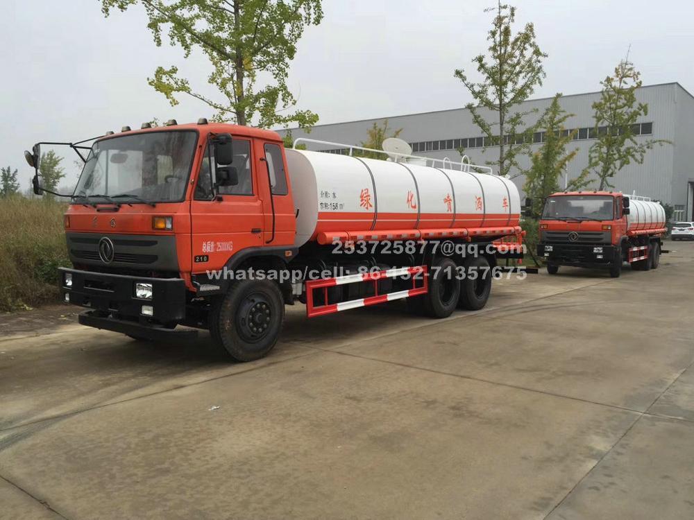 China Water bowser14T.jpg