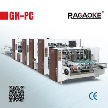 paper corrugated machine box , cardboard paper folding machine --- GK-1200PC