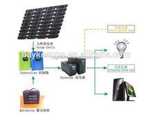 Baykee cheap solar panels china off grid 2kw solar system dubai , inverter for solar system