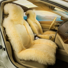 Plush Long short hair Australian sheepskin car seat cover