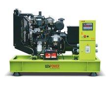 Turkish 50KVA Generator