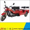 China Passenger/Cargo Three Wheel Motorcycle