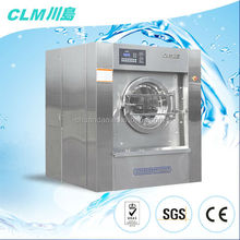 Commercial laundry washing machines and dryers with CE