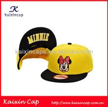 Baby Hat Snapback hats/ Caps with Animal Logo