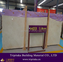 Commercial price classic crema slab marble for building project