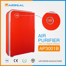 Best electronic hepa photocatalyst air purifier for remove perfume and smoke