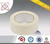 Hot Light yellow crepe paper tape