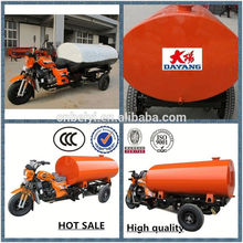 chinese powerful hot sale 3wheel water tank motorcycle with ccc in Libyan