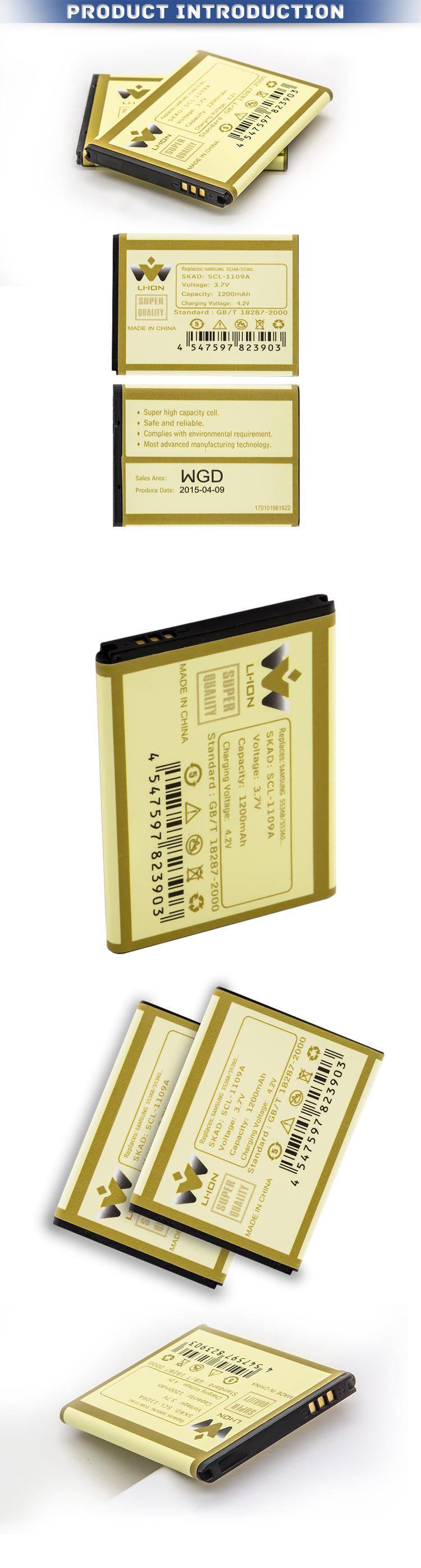 광주 긴 수명 휴대 전화 배터리 삼성 애니콜