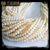 half pearl beads pearl set pearl wedding jewelry