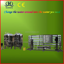 Reverse osmosis water treatment/mineral water plant cost/water purification