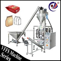 Vertical Packaging Machine (VFFS) For Jelly Powder / Cholocate Powder / Milk Powder / Tea Powder
