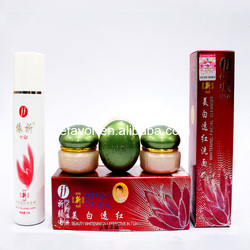 Herbal Extract Whitening and Spot Removal Cream 2+1 Set