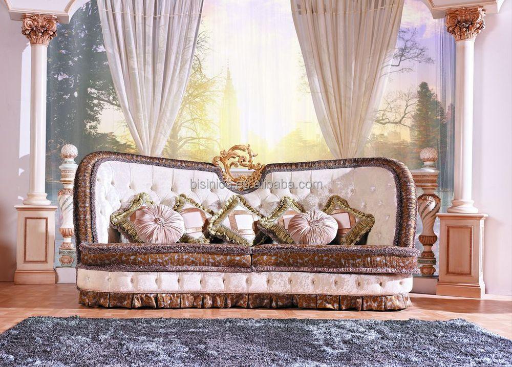 luxe style victorien salon meubles canap palais royal sculpture sur bois canap courbe. Black Bedroom Furniture Sets. Home Design Ideas