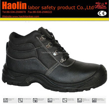 HL-S095 steel toe and steel plate rangers safety shoes