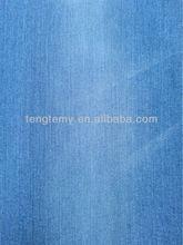 2015 winter thick denim fabric spandex