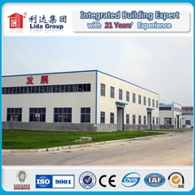low cost prefabricated living insulated workshop dust collector