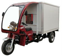 Closed Cargo Three Wheel Motorcycle/Cargo Three Wheel Motorcycle With Seats/Three Wheel Motorcycle Cabin