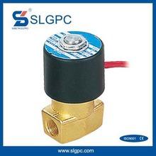 water dispenser valve automatic water valve SLG22-08 24vdc water solenoid valves
